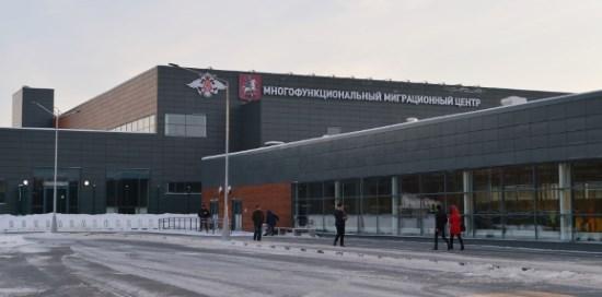 Многофункциональный миграционный центр (д.Сахарово)